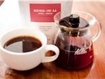Single Origin Coffee Tasting Event 7/8/18
