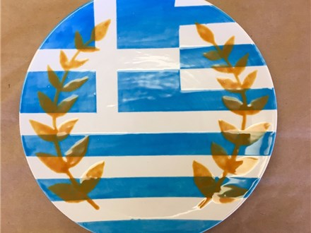 HALF DAY SESSION - Summer Camp - GREECE - Monday - 06.05.17
