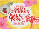 Year of the OX Kids Class
