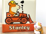 kids book & brush - stanley, the builder! july 25th at 11am