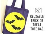 Sew a Trick or Treat Bag
