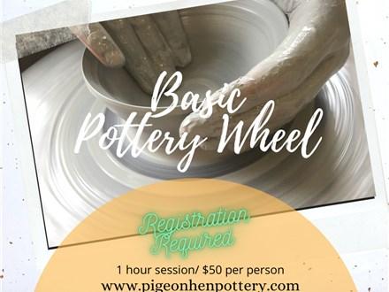 Basic Pottery Wheel