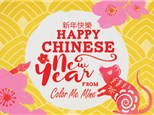 Jan 17 • Chinese New Year Workshop