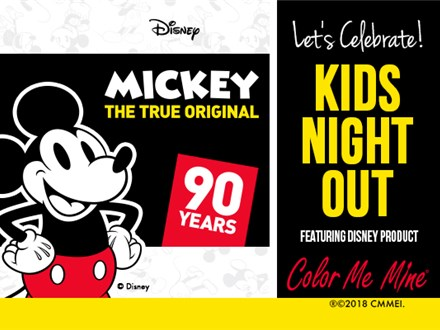 Mickey Mouse Themed Kids Night Out! Friday, Nov 9th 2018