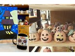 Summer Workshop- Halloween Fun- Tuesday, August 25th- 12 to 4pm