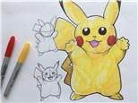 How to Draw a Pokémon