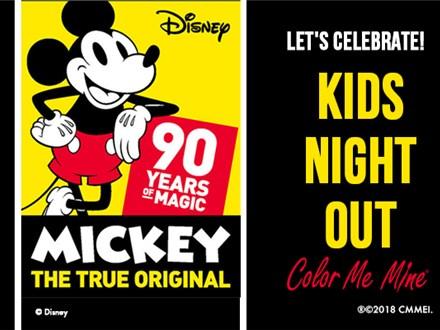 Kids Night Out: Mickey's Birthday - November 17