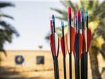 Classes: Full Draw Archery