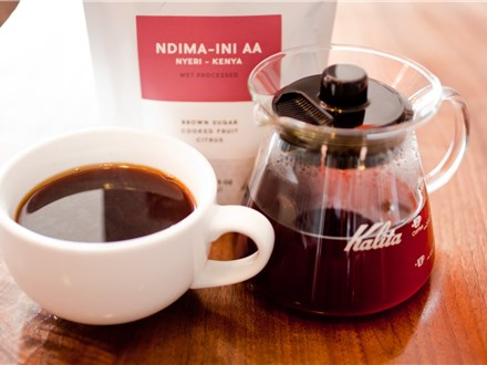 Single Origin Coffee Tasting Event