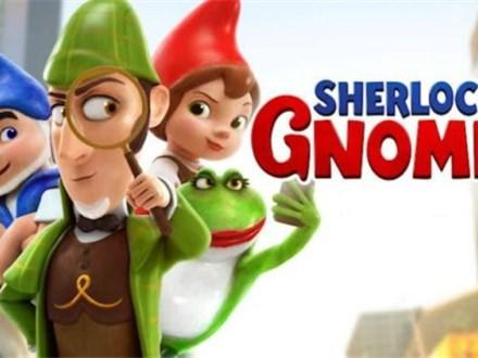 Kids Night Out: Gnomey Fun!