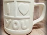 I Love You Mug - Ready to Paint