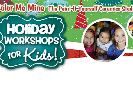 Holiday Kids workshop - December 26-28, 2018