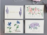 Little Watercolors with Love, Judy Studio