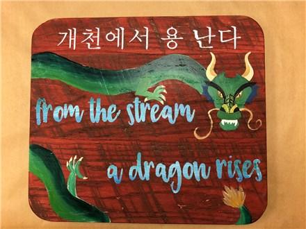 Full Day Session - Summer Camp - KOREA - THURSDAY - 07.26.18