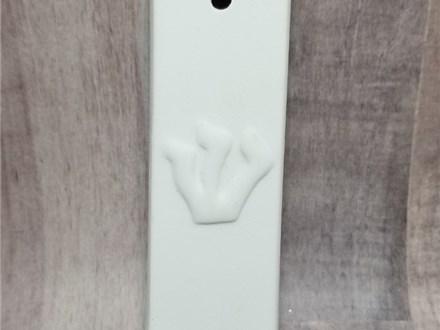Mezuzah (4.5 - inch) - Ready to Paint