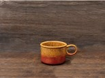 """ Espresso Cup""To-Go Kit -at Color Me Mine - Aspen"