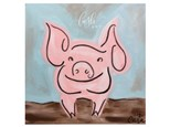 Kid's Pig Paint Class - PERRY
