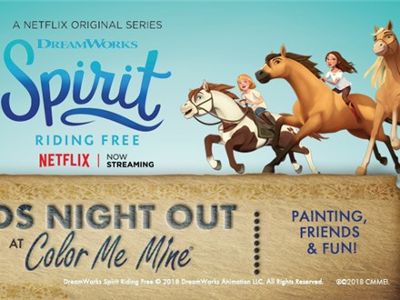 Kids Night Out: Spirit: Riding Free - August 17th @ 6pm